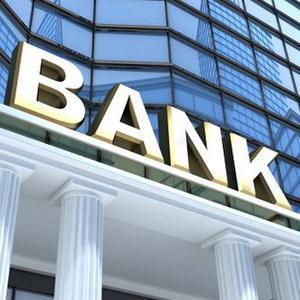 Банки Медыни