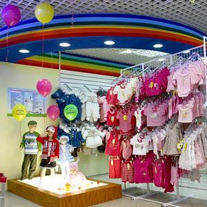 Детские магазины Медыни