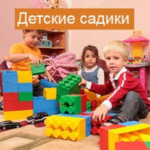 Детские сады Медыни