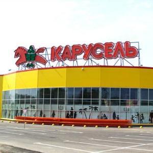 Гипермаркеты Медыни