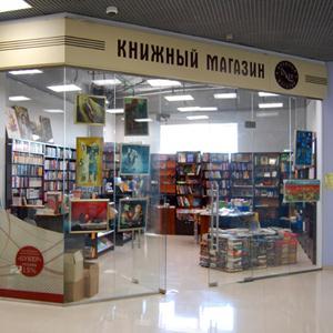 Книжные магазины Медыни