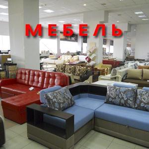 Магазины мебели Медыни