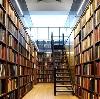 Библиотеки в Медыни