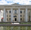 Дворцы и дома культуры в Медыни