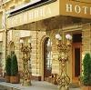 Гостиницы в Медыни