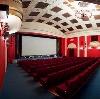 Кинотеатры в Медыни