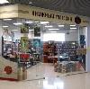 Книжные магазины в Медыни
