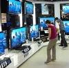 Магазины электроники в Медыни