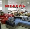 Магазины мебели в Медыни