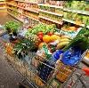 Магазины продуктов в Медыни