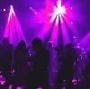 Ночные клубы в Медыни