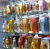 Парфюмерные магазины в Медыни