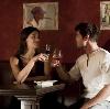 Рестораны, кафе, бары в Медыни