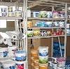 Строительные магазины в Медыни