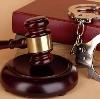 Суды в Медыни