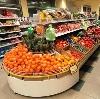 Супермаркеты в Медыни