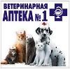 Ветеринарные аптеки в Медыни