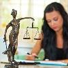 Юристы в Медыни