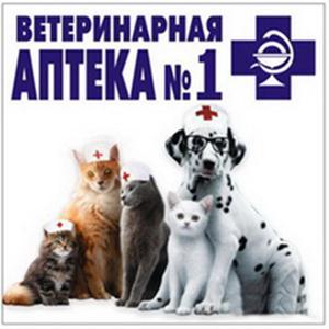 Ветеринарные аптеки Медыни
